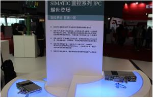 该系列IPC是西门子在全球统一工控机设计平台基础上针对中国客户设计的工业PC,低总拥有成本与德国原装进口工业PC的结合使其具有极高的性价比,可满足客户对中低端工业PC的需求;传承SIMATIC IPC的优良工艺与品质,全钢的外壳可达1.5mm,高电磁兼容性,坚固耐用,具有高系统可用性和长期可靠性;该系列共有两类产品——机架式IPC与箱式IPC(SIMATIC IPC547eco和SIMATIC IPC427eco),七种固定配置,使客户选型过程变得更加简捷方便。