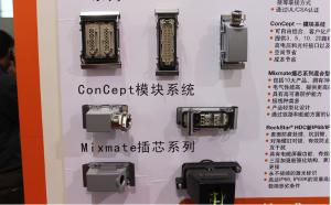 魏德米勒RockStar重载接插器(HDC)满足了客户各种需求,可广泛应用于电力、轨道交通、机械、风能等行业。带防护外壳的接插件,可达IP65或IP69K,采用螺钉、弹片、冷压、直插式多种接线技术,标准插芯、可组合的模块插芯,自由选择可提供各类定制服务