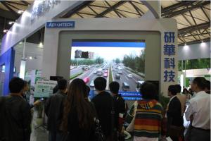 2011年研华工业自动化展