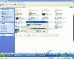 西门子S7-200编程软件安装教程