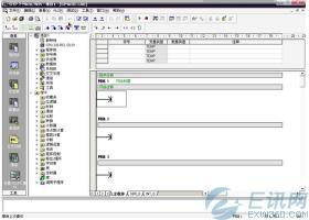 西门子PLC编程软件 Microwin 3.1汉化工具