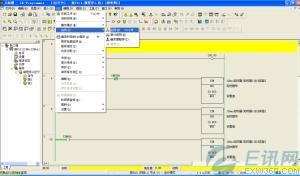 欧姆龙PLC编程软件修改程序小窍门