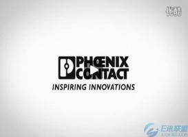 菲尼克斯电气在成简快速通道上的成功应用