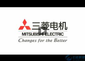 走进三菱电机自动化有限公司(宣传片)
