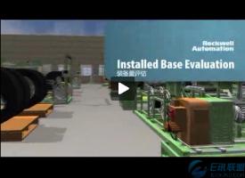 罗克韦尔自动化装备能量评估服务