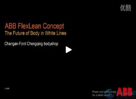 ABB助力福特提升车身装配线柔性化