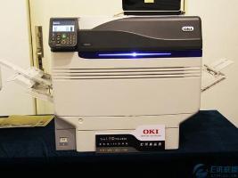 色彩起舞 OKI发布新品五色A3 LED打印机