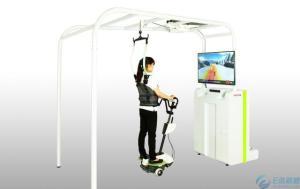 丰田推新款康复机器人 可量身定制训练计划
