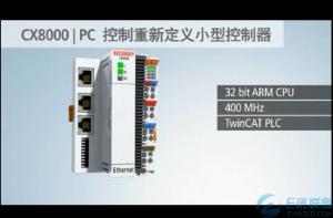 PC控制重新定义小型控制器:倍福CX8000系列控制器