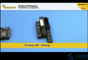 图尔克Fieldbus-I/O-Modules产品介绍视频