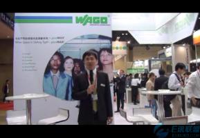万可电子亮相2014年IA北京展