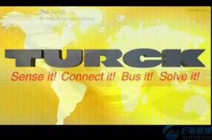 图尔克UHF产品介绍视频