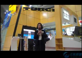 图尔克在2014年IA北京展