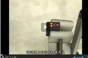 欧姆龙传感器2