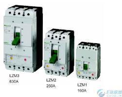 LZM系列塑壳断路器