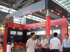 第71届中国电子展--浙江红波按钮