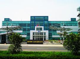 郑州燃气部署奥迈E-learning在线学习平台