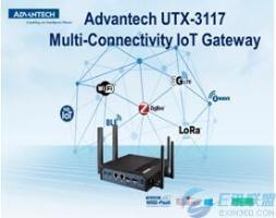 研华发布多连接IoT网关UTX-3117