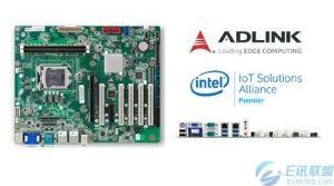 凌华科技发布ATX工业母板新品